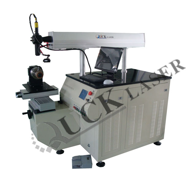 Motor Laser Welding Machine