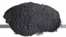 Lithium NCM Material N5H