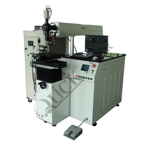 Unbent Optics Laser Welding Machine