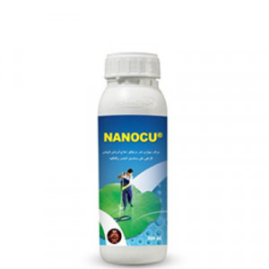 NANOCU