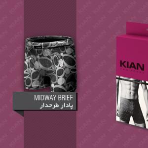 Anti bacterial Men's Shorts