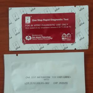 Methadone Rapid Detection Kit
