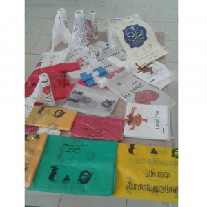 Biodegradable and Resistant Plastic Bag