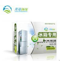 Refrigerator dedicated charcoal dehumidification cured flavor