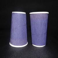 RIPPLED PAPER CUP | NANO XL