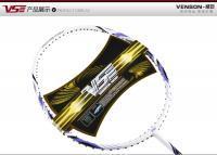 Thunder Badminton Racquets