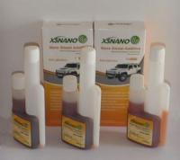 XSnano Triple Pack -share with friends or treat 1,500 litres