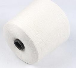 Nano- silver yarn new design antibacterials