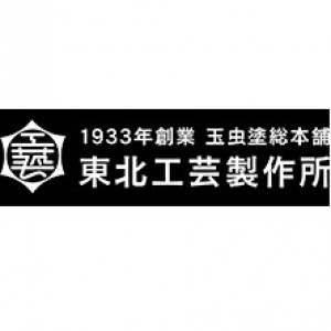 Tohoku Craftworks Co