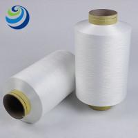 Nano- silver yarn 70D/24F DTY antibacterial white nano silver nylon filament