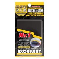 B6211 CLAY-U NANO-DETAILING MINI CLAY MITT