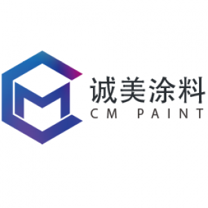 Guangzhou CM Paint & Coating Co., Ltd.