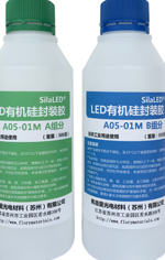 LED Silicone Phosphor Precipitator SilaLED® A06-05