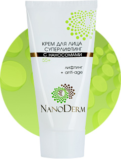 Face cream with superlifting Nanosomes 55+
