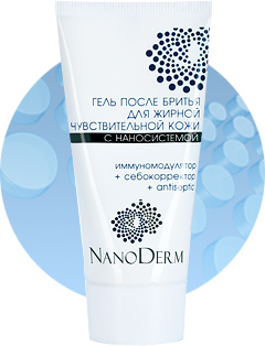After Shave Gel for oily skin sensitive to Nanosystems