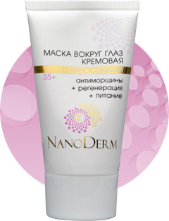 Mask eye cream with Nanosomes 35+