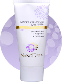 Cream mask for the face with Nanosomes 45+
