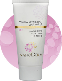 Cream mask for the face with Nanosomes 35+