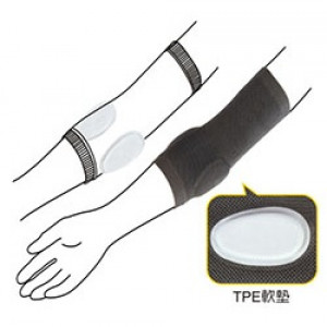 Sports Protection Elbow