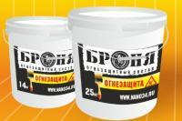 FIRE RETARDING PAINT BRONYA FIRE PROTECTION