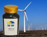 Wind Power Gear Oil
