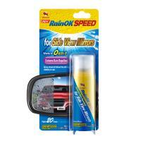 RainOK EXTREME RAIN REPELLENT for SIDE VIEW MIRRORS