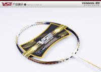 Armor Power Rackets