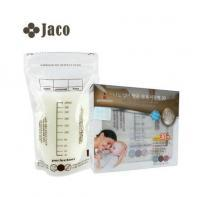 Jaco Special Nanosilver Mother's milk pack
