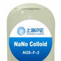 Textile nano silver antimicrobial finishing agent